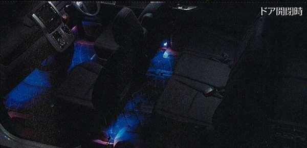 『ヴォクシー』 純正 ZRR70 ZRR75 インテリアイルミネーション2モードタイプ パーツ トヨタ純正部品 照明 明かり ライト voxy オプション アクセサリー 用品