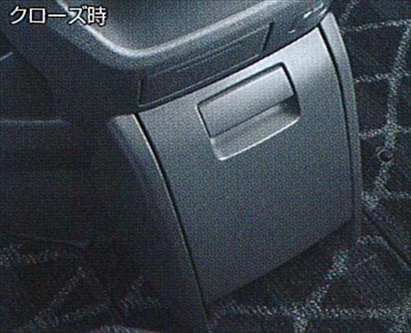 『ヴォクシー』 純正 ZRR70 ZRR75 マルチボックス パーツ トヨタ純正部品 voxy オプション アクセサリー 用品