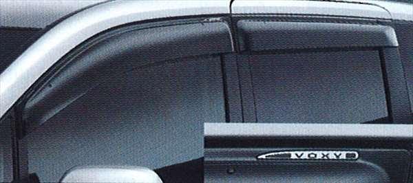 『ヴォクシー』 純正 ZRR70 ZRR75 サイドバイザーRVタイプ パーツ トヨタ純正部品 ドアバイザー 雨よけ 雨除け voxy オプション アクセサリー 用品