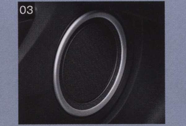 『アコード』 純正 CU1 CU2 インテリアパネル スピーカーパネルリング パーツ ホンダ純正部品 内装パネル accord オプション アクセサリー 用品