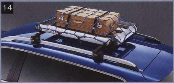 『アコード』 純正 CU1 CU2 ルーフアルミラック(シルバー) パーツ ホンダ純正部品 accord オプション アクセサリー 用品