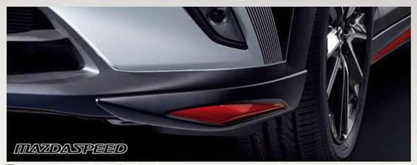 『CX-3』 純正 DK5FW DK5AW MAZDASPEED フロントアンダースカート パーツ マツダ純正部品 フロントスポイラー エアロパーツ カスタム オプション アクセサリー 用品