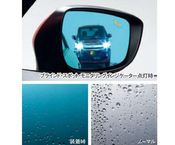 『CX-3』 純正 DK5FW DK5AW ブルーミラー(親水)2WD ※BSM無車用 パーツ マツダ純正部品 オプション アクセサリー 用品