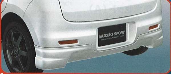 『MRワゴン』 純正 MF22 リヤアンダースポイラー パーツ スズキ純正部品 リアスポイラー カスタム エアロ mrwagon オプション アクセサリー 用品