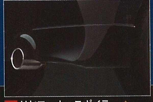 『bB』 純正 QNC21 リヤコーナースポイラー パーツ トヨタ純正部品 カスタム エアロパーツ オプション アクセサリー 用品