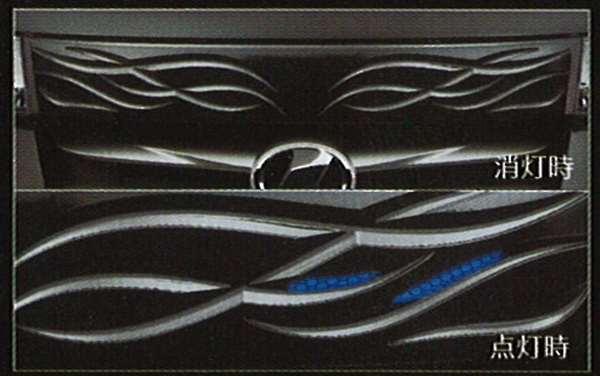 『bB』 純正 QNC21 ブルーライトグリル パーツ トヨタ純正部品 カスタム エアロパーツ オプション アクセサリー 用品