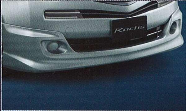 『ラクティス』 純正 NCP100 フロントスポイラー ※廃止カラーは弊社で塗装 パーツ トヨタ純正部品 カスタム エアロパーツ ractis オプション アクセサリー 用品