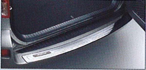『ラブ4』 純正 ACA31 リヤバンパーステップガード パーツ トヨタ純正部品 rav4 オプション アクセサリー 用品