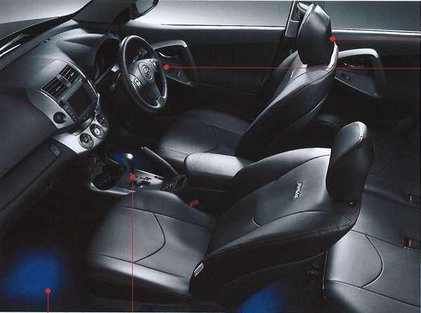 『ラブ4』 純正 ACA31 革調シートカバー パーツ トヨタ純正部品 座席カバー 汚れ シート保護 rav4 オプション アクセサリー 用品