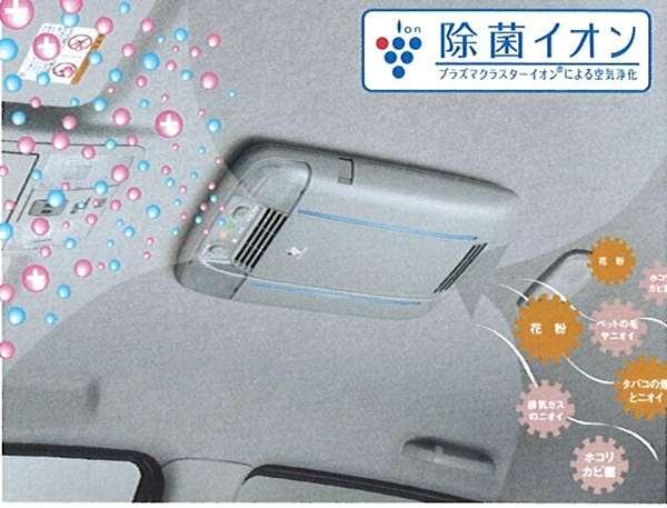 『ラッシュ』 純正 J210 除菌イオン空気清浄器 ドームランプ付オート パーツ トヨタ純正部品 クリーン rush オプション アクセサリー 用品