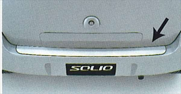 『ソリオ』 純正 solio MA34 純正 リヤバンパープレート パーツ パーツ スズキ純正部品 solio オプション アクセサリー 用品, 程一彦 龍潭:9046f720 --- b-band.club