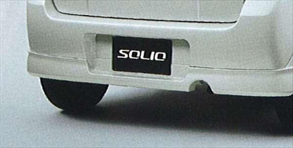 『ソリオ』 純正 MA34 リヤアンダースポイラー パーツ スズキ純正部品 リアスポイラー カスタム エアロ solio オプション アクセサリー 用品
