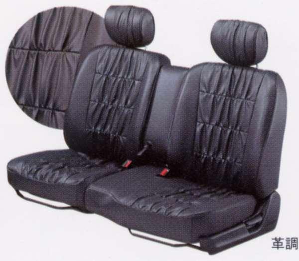 『スパイク』 純正 GK1 GK2 シートカバー(フルタイプ 革調) パーツ ホンダ純正部品 座席カバー 汚れ シート保護 freedspike オプション アクセサリー 用品