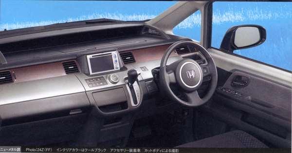 『ステップワゴン』 純正 RG1 RG2 インテリアパネル ニューメタル調 パーツ ホンダ純正部品 内装パネル STEPWGN オプション アクセサリー 用品