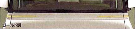 『タント』 純正 L350 ストライプ(ピンストライプ)(ゴールド調) パーツ ダイハツ純正部品 デカール ステッカー シール tanto オプション アクセサリー 用品