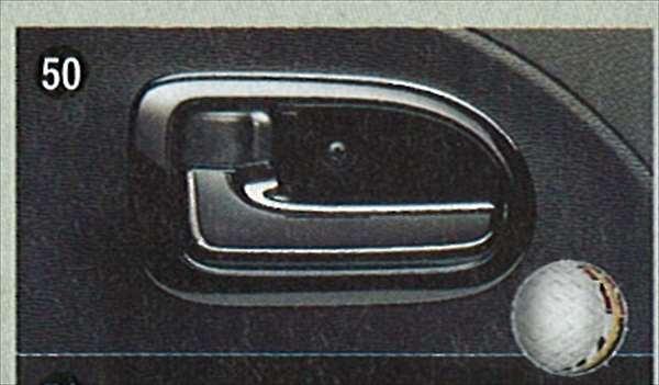 『タント』 純正 L350 ピアノブラック調インナーハンドルベゼルパネル(1台分・4個セット) パーツ ダイハツ純正部品 内装パネル ドレスアップ tanto オプション アクセサリー 用品