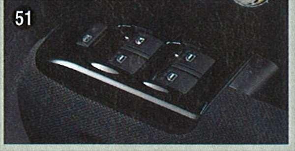 『タント』 純正 L350 ピアノブラック調パワーウィンドスィッチパネル パーツ ダイハツ純正部品 tanto オプション アクセサリー 用品