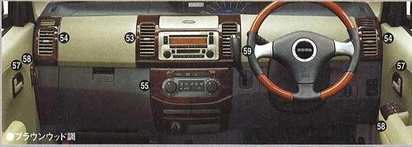 『タント』 純正 L350 パネルパック パーツ ダイハツ純正部品 ウッド tanto オプション アクセサリー 用品