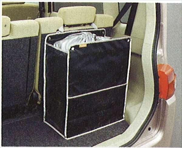 『タント』 純正 L350 ウェットバッグ パーツ ダイハツ純正部品 tanto オプション アクセサリー 用品