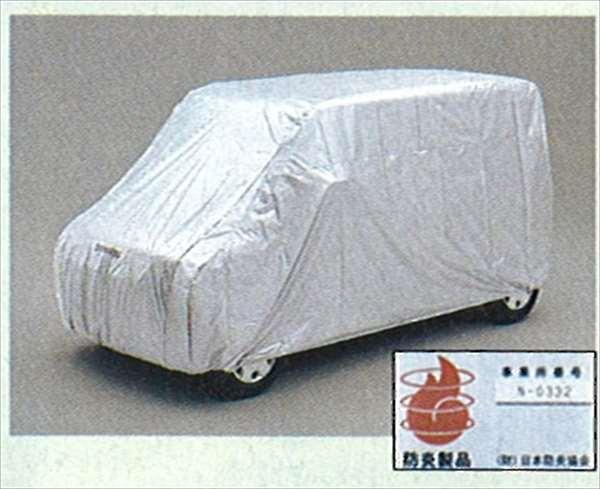 『タント』 純正 L350 防災ボディカバー パーツ ダイハツ純正部品 カーカバー ボディーカバー 車体カバー tanto オプション アクセサリー 用品
