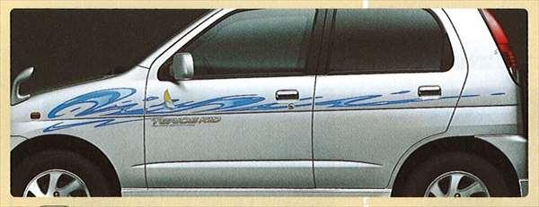 『テリオス』 純正 J131 ストライプ(サーフ) パーツ ダイハツ純正部品 メッキ デカール ステッカー シール terios オプション アクセサリー 用品