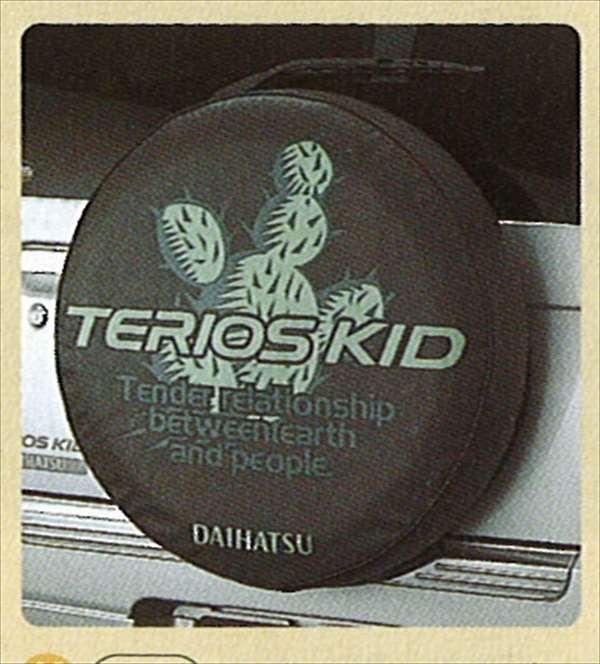 (ハード) 用品 スペアタイヤケース 純正 ダイハツ純正部品 パーツ terios アクセサリー オプション 『テリオス』