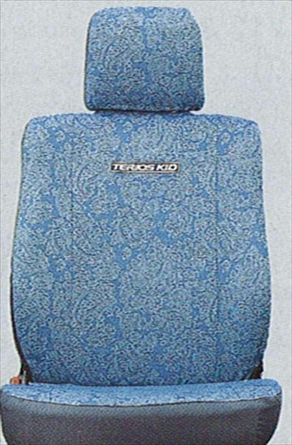 『テリオス』 純正 J131 シートカバー(ペイズリー)(テリオスキッド用) パーツ ダイハツ純正部品 座席カバー 汚れ シート保護 terios オプション アクセサリー 用品