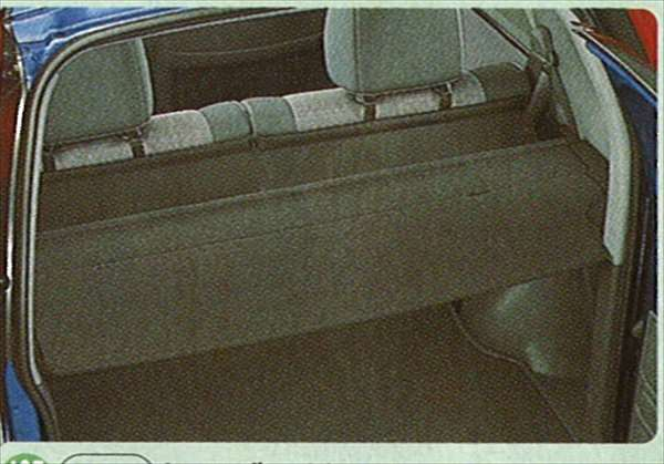 『テリオス』 純正 J131 トノボード パーツ ダイハツ純正部品 terios オプション アクセサリー 用品