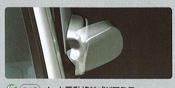 『テリオス』 純正 J131 メッキ電動格納式ドアミラー パーツ ダイハツ純正部品 メッキ terios オプション アクセサリー 用品