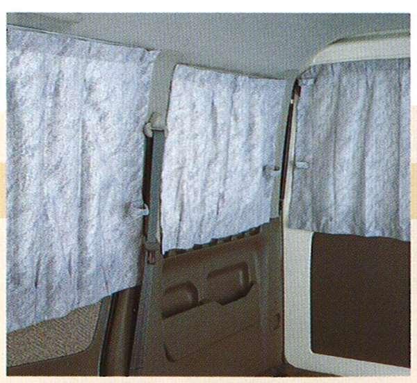 『タウンボックス』 純正 U61W カーテン 暗幕 パーツ 三菱純正部品 TOWNBOX オプション アクセサリー 用品
