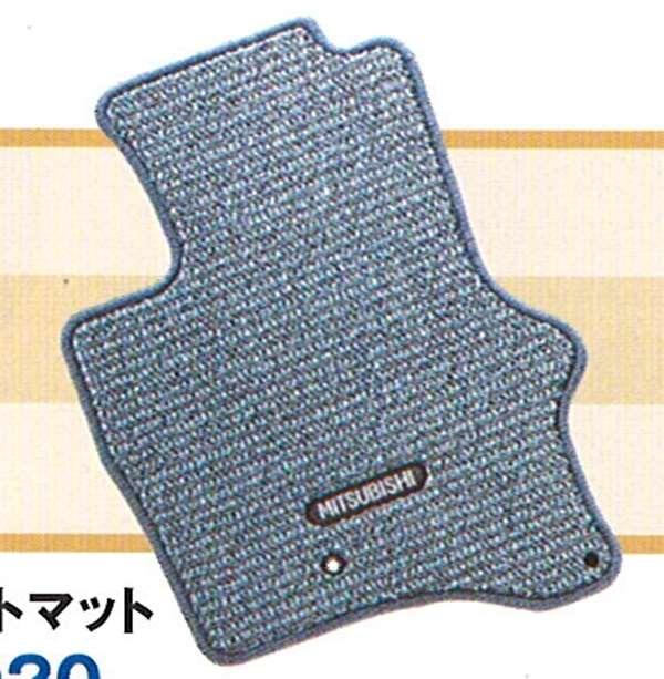『タウンボックス』 純正 U61W カーペットマット ループレギュラーブルー パーツ 三菱純正部品 フロアカーペット カーマット カーペットマット TOWNBOX オプション アクセサリー 用品