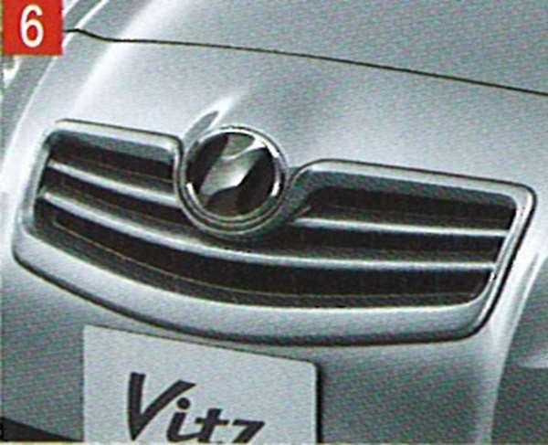 『ヴィッツ』 純正 SCP90 カラードグリル パーツ トヨタ純正部品 vitz オプション アクセサリー 用品