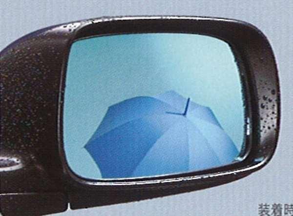 『ウィッシュ』 純正 ANE10 アウターミラー レインクリアリングブルーミラー パーツ トヨタ純正部品 青色 ドアミラー 雨粒 wish オプション アクセサリー 用品