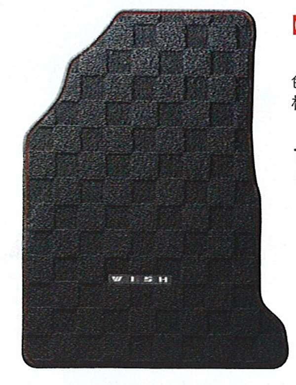 『ウィッシュ』 純正 ANE10 フロアマット デラックス パーツ トヨタ純正部品 フロアカーペット カーマット カーペットマット wish オプション アクセサリー 用品