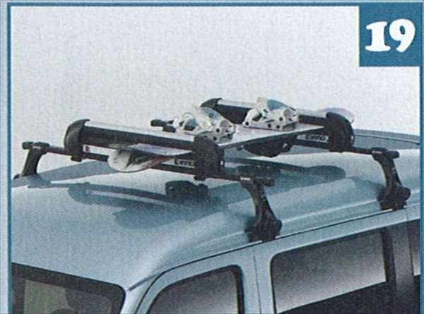 『アトレー』 純正 S320G スキー/スノーボードアタッチメント(平積み) パーツ ダイハツ純正部品 キャリア別売り atrai オプション アクセサリー 用品