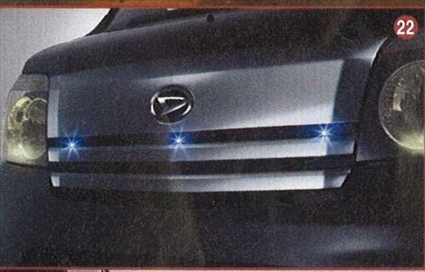 『アトレー』 純正 S320G LEDフロントグリルイルミネーション パーツ ダイハツ純正部品 カスタム エアロパーツ atrai オプション アクセサリー 用品