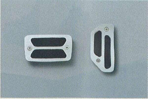 『ビーゴ』 純正 J200 マッド対応アルミペダルセット(アベイラス付) パーツ ダイハツ純正部品 アクセルペダル ブレーキペダル スポーツペダル be-go オプション アクセサリー 用品