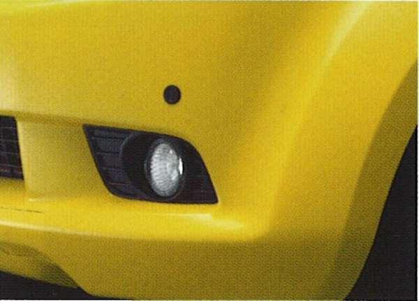 『ビーゴ』 純正 J200 コーナーセンサー(フロント左) パーツ ダイハツ純正部品 危険察知 接触防止 セキュリティー be-go オプション アクセサリー 用品