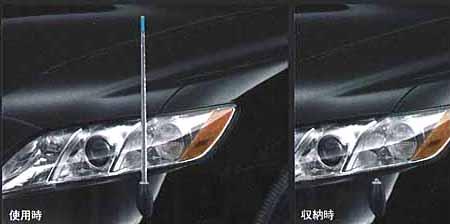 『カムリ』 純正 ACV40 フェンダーランプ電動リモコン伸縮式(フロントオート) パーツ トヨタ純正部品 ポール フェンダーライト camry オプション アクセサリー 用品