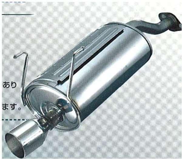 『シビック』 純正 FD1 FD3 スポーツマフラー パーツ ホンダ純正部品 civic オプション アクセサリー 用品