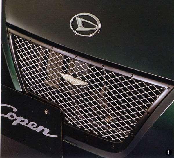 『コペン』 純正 L880 フロントメッシュグリル パーツ ダイハツ純正部品 カスタム エアロパーツ copen オプション アクセサリー 用品