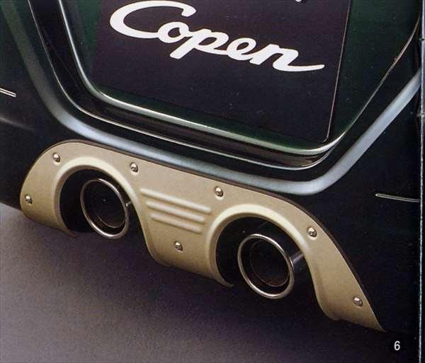『コペン』 純正 L880 ヒートガード パーツ ダイハツ純正部品 copen オプション アクセサリー 用品