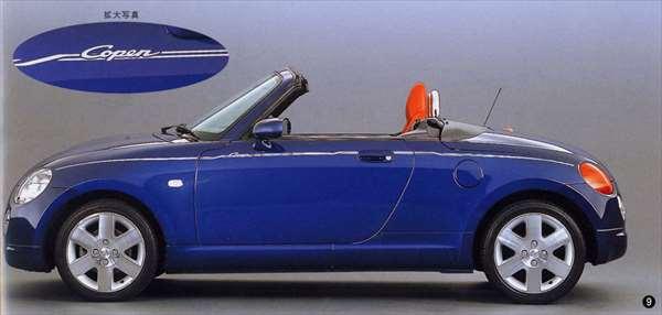 『コペン』 純正 L880 ストライプ(ピンストライプ) パーツ ダイハツ純正部品 copen オプション アクセサリー 用品