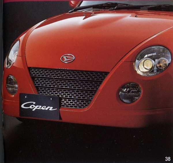 『コペン』 純正 L880 オートライト パーツ ダイハツ純正部品 copen オプション アクセサリー 用品