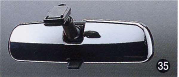 『コペン』 純正 L880 インナーミラーカバー メッキ パーツ ダイハツ純正部品 メッキ ルームミラールームミラーカバー copen オプション アクセサリー 用品