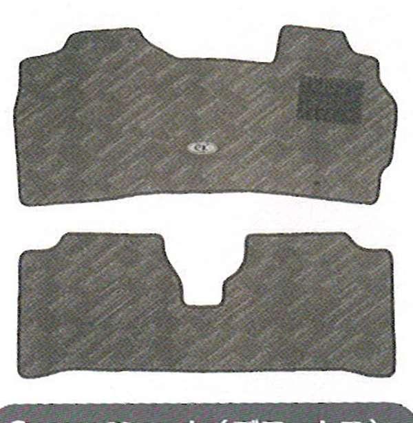 『ekクラッシ』 純正 H81 フロアマット(デラックス) パーツ 三菱純正部品 フロアカーペット カーマット カーペットマット オプション アクセサリー 用品