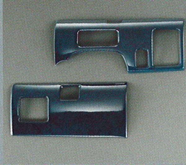 『ekスポーツ』 純正 H81 アクセントパネル(ブルー木目調:インパネ左右) パーツ 三菱純正部品 インテリアパネル 内装パネル オプション アクセサリー 用品