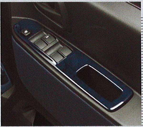 『ekスポーツ』 純正 H81 ドアスイッチパネル(ブルー木目調) パーツ 三菱純正部品 内装ベゼル パワーウィンドウパネル オプション アクセサリー 用品