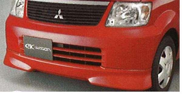 『ekワゴン』 純正 H81 フロントエアダム パーツ 三菱純正部品 オプション アクセサリー 用品