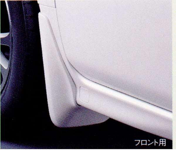 『エリシオン』 純正 RR1 RR2 マックガード(フロント用/リア用 左右セット) パーツ ホンダ純正部品 elysion オプション アクセサリー 用品